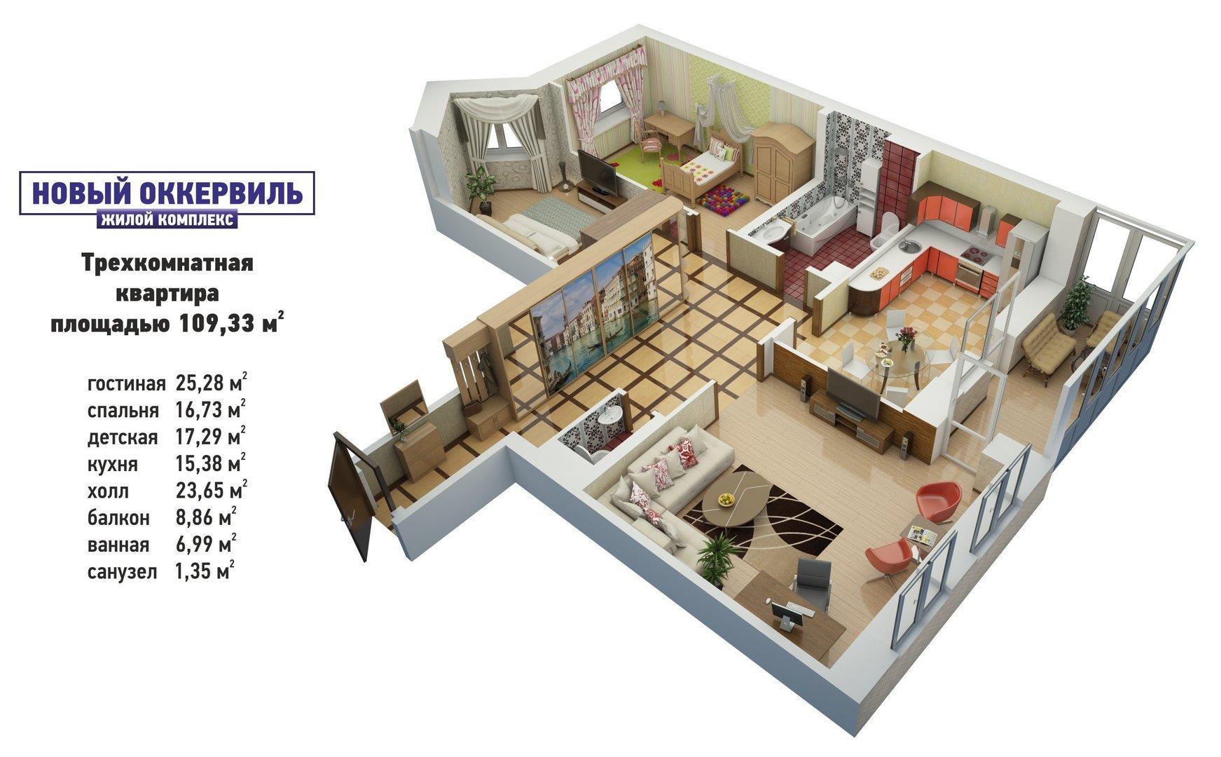 Дизайн проект 1 комнатной квартиры заказать 157