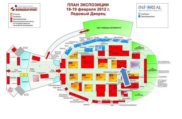 Ледовый дворец (ст. метро «