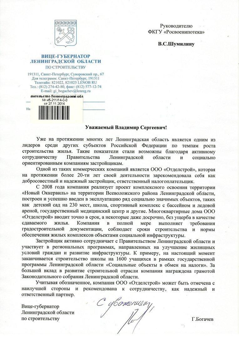 Спальные районы санкт петербурга